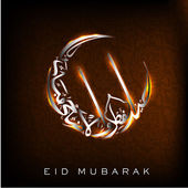 Arabic Islamic Calligraphy of shiny text Eid Mubarak in moon wit — Stockvector