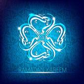 Arabské islámské kaligrafie lesklý text ramadán kareem nebo tamara — Stock vektor