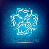 Parlak metin ramazan kareem veya mustafa arapça i̇slam hat — Stok Vektör
