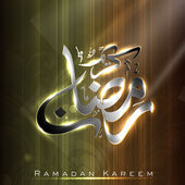 Arabic Islamic Calligraphy of shiny text Ramadan Kareem or Ramaz — Stock Vector