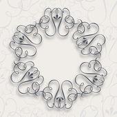 Beautiful decorated circle photo frame. — Stock Vector