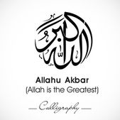 Arabic Islamic calligraphy of dua(wish) Allahu Akbar ( Allah is — Stockvektor
