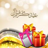 Arabic Islamic Calligraphy of text Eid Mubarak with gift boxes o — Stock Vector