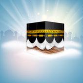 Beautiful View of Qaba Shareef on shiny rays background. — Stock Vector