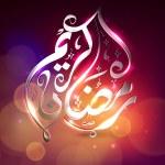 Golden Arabic Islamic calligraphy text Ramadan Kareem or Ramaza — Stock Vector