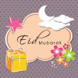 Abstract Muslim community festival Eid Mubarak background. — 图库矢量图片