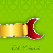 Abstract Muslim community festival Eid Mubarak background. — Image vectorielle