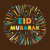 Abstract communauté musulmane eid festival fond mubarak. — Vecteur