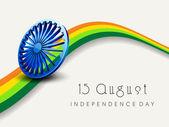 3D Ashoka wheel on shiny national flag colors wave with text 15 — Stock Vector