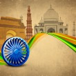 3D Ashokwheel with national flag colors and famous monuments b — Stockvektor #27382787