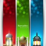 Website header or banner set for Muslim community holy month Ram — Stock Vector #27383087