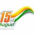 Indian Independence Day wave background with text 15 of August. — Stock Vector #27383183