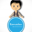 Muslim boy in traditional outfits on grey background for Ramadan — Stock Vector