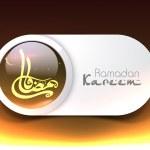 Arabic Islamic calligraphy of text Ramadan Kareem on shiny abstr — Stock Vector #27397667