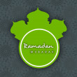 Stock Vector: RamadKareem background.