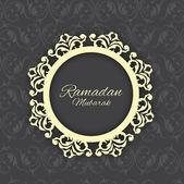 Konzept für muslimische Gemeinschaft heiligen Monat Ramadan kareem. — Stockvektor