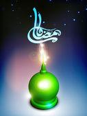 Metin ramazan kareem ile parlak m, arapça i̇slam hat — Stok Vektör
