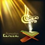 Arabic Islamic calligraphy of text Ramadan Kareem with open Isla — Stock Vector #27401987