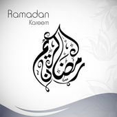 Arabic Islamic calligraphy of text Ramadan Kareem on abstract gr — Vector de stock