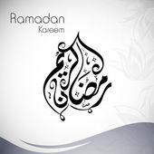 Arabiska islamisk kalligrafi av text ramadan kareem på abstrakt gr — Stockvektor