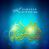 Arabic Islamic calligraphy of golden text Ramadan Kareem on shin — Stock Vector