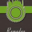 Holy month of Muslim community Ramadan Kareem background. — 图库矢量图片