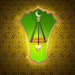 Holy month of Muslim community Ramadan Kareem background. — Stock vektor