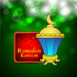 Holy month of Muslim community Ramadan Kareem background. — Imagen vectorial