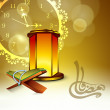 Holy month of Muslim community Ramadan Kareem background. — Vettoriali Stock