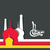Müslüman toplum ramazan kareem arka plan kutsal ay. — Stok Vektör