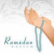 Holy month of Muslim community Ramadan Kareem background. — Image vectorielle