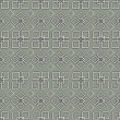 Seamless background with Arabic or Islamic ornaments style patte — Stock vektor