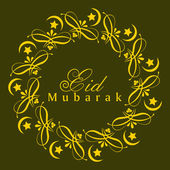 Muslim community festival Eid Mubarak background. — Stock Vector