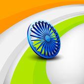 15. srpna indický den nezávislosti pozadí. — Stock vektor