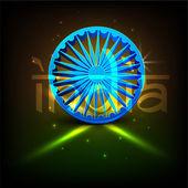 印度独立日 15 8 月背景. — 图库矢量图片