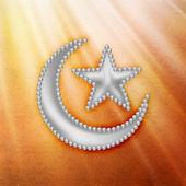 Muslim community festival Eid Mubarak background. — Wektor stockowy
