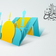 Muslim community festival Eid Mubarak background. — Stockvectorbeeld
