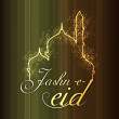 Muslim community festival Eid Mubarak background. — Vettoriali Stock