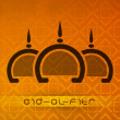 Muslim community festival Eid Mubarak background. — 图库矢量图片