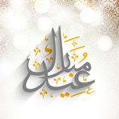 Muslim community festival Eid Mubarak background. — Stockvektor