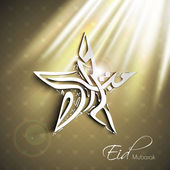 イスラム教徒のコミュニティー祭 eid ムバラクを背景します。. — ストックベクタ