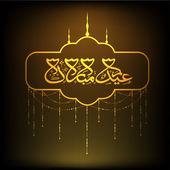 Comunità musulmana festival eid mubarak di base. — Vettoriale Stock