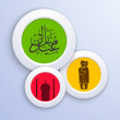 Muslim community festival Eid Mubarak background. — Stockvektor