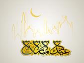 穆斯林社区节日开斋节穆巴拉克背景. — 图库矢量图片