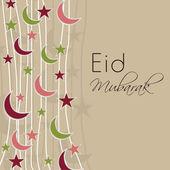 Comunidad musulmana festival eid mubarak fondo. — Vector de stock