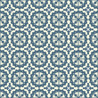 Seamless background with Arabic or Islamic ornaments style patte — Vector de stock  #29068803