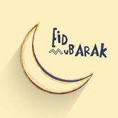 Muslim community festival Eid Mubarak background. — Vector de stock