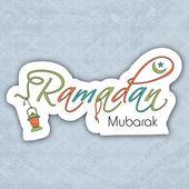 Comunidade muçulmana festival eid mubarak fundo. — Vetorial Stock