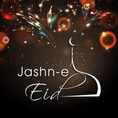 Muslimische Gemeinschaft Festival Eid Mubarak background. — Stockvektor