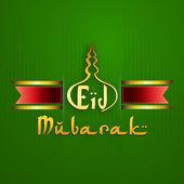 Islamitische gemeenschap festival eid mubarak achtergrond. — Stockvector